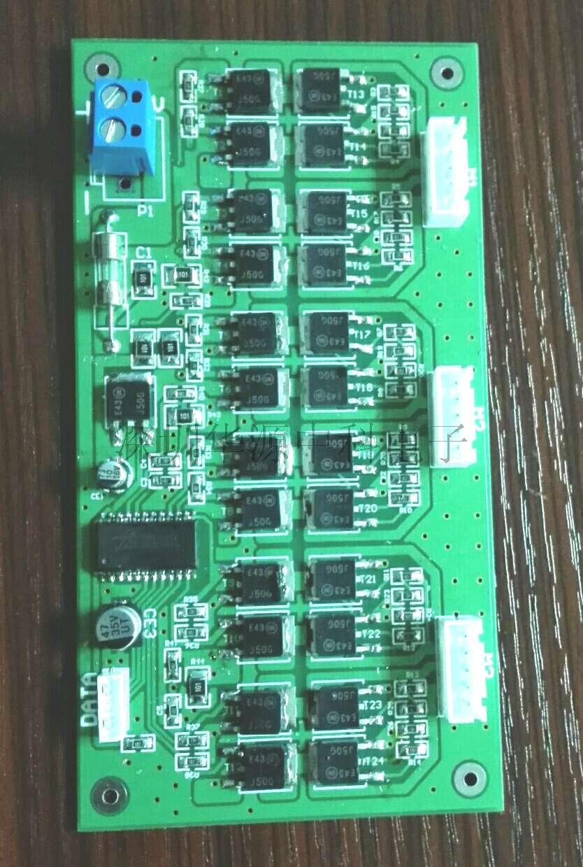无刷驱动板/无刷电机驱动/无刷马达控制器/无刷电机调速器/大电调