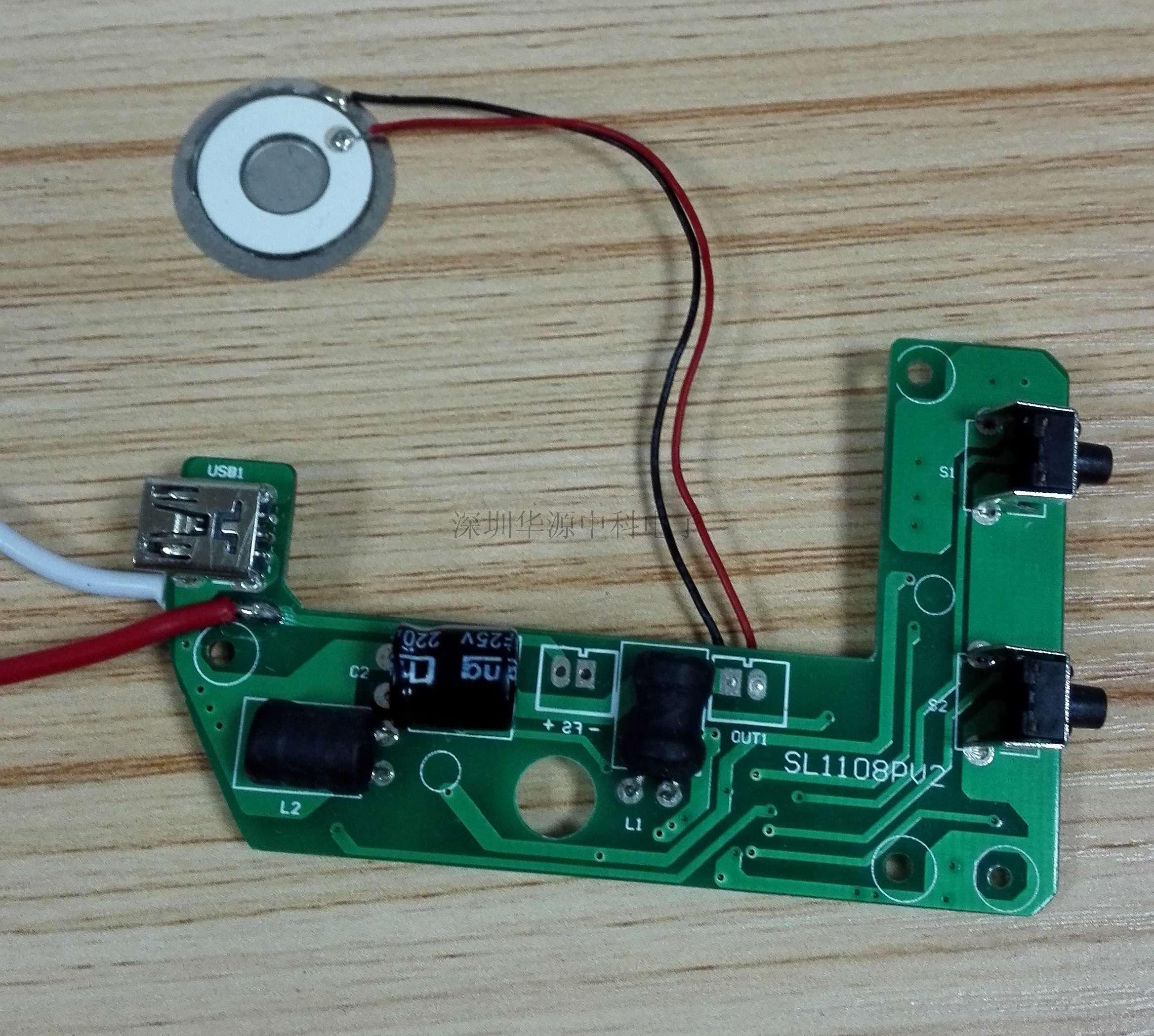 雾化器方案/加湿器方案/雾化器电路板设计开发/加湿器